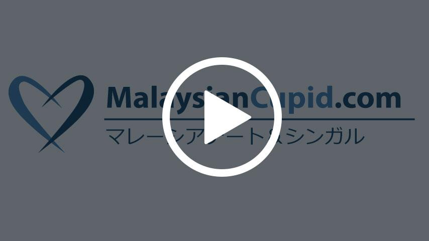 マレーシアデート、会員情報とシンガル